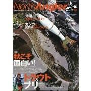 NorthAngler's (ノースアングラーズ) 2021年 10月号 [雑誌]