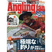 Angling Fan (アングリング ファン) 2021年 11月号 [雑誌]