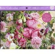 Rose Calendar 2022 【S10】 [単行本]