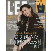 LEE (リー) 2021年 10月号 [雑誌]