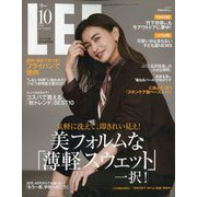 LEE(リー) コンパクト版 2021年 10月号 [雑誌]