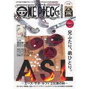 ONE PIECE magazine Vol.12(ジャンプコミックス-ONE PIECE magazine) [ムックその他]
