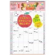 2022 ファミリースケジュールカレンダー A3タテ 【K9】-家族5人分の予定をひと目で管理! [単行本]