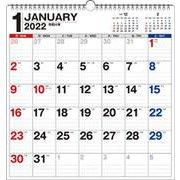 2022年 書き込み式シンプルカレンダー B3変型 【K10】 [単行本]