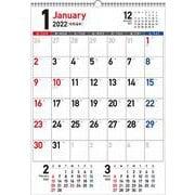 2022年 書き込み式シンプルカレンダー A2タテ 【K14】 [単行本]