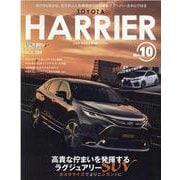 トヨタハリアー 10(NEWS mook RVドレスアップガイドシリーズ Vol. 154) [ムックその他]