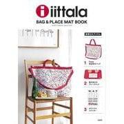 iittala BAG&PLACE MAT BOOK [ムックその他]