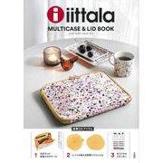 iittala MULTICASE&LID BOOK [ムックその他]