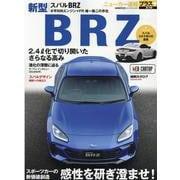 SUBARU BRZ|スバル新型BRZ(CARTOP MOOK ニューカー速報プラス) [ムックその他]