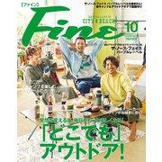 Fine(ファイン) 2021年 10月号 [雑誌]