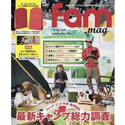 fam_mag Autumn issue2021 [ムックその他]