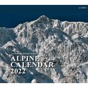 ALPINE CALENDAR 2022 [ムックその他]