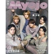 Myojo (ミョウジョウ) 2021年 11月号 [雑誌]