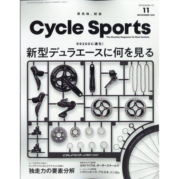 CYCLE SPORTS (サイクルスポーツ) 2021年 11月号 [雑誌]