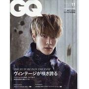 GQ JAPAN(ジーキュージャパン) 2021年 11月号 [雑誌]