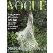 VOGUE JAPAN (ヴォーグ・ジャパン) 2021年 11月号 [雑誌]