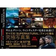 SUPERNATURAL  2005-2020 FIFTEEN SEASONS [単行本]