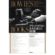 Bowie's Books―デヴィッド・ボウイの人生を変えた100冊 [単行本]