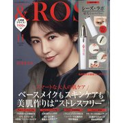 &ROSY 2021年 11月号 [雑誌]