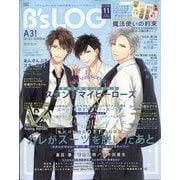B's-LOG (ビーズログ) 2021年 11月号 [雑誌]