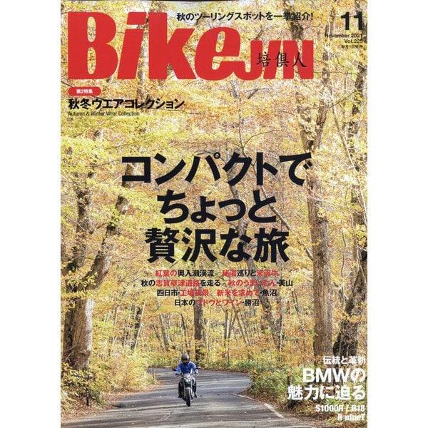 BikeJIN(バイクジン) 2021年 11月号 [雑誌]