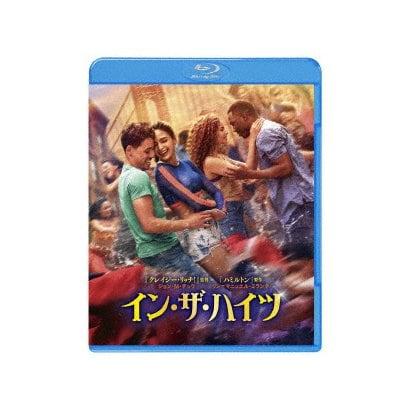 イン・ザ・ハイツ [Blu-ray Disc]