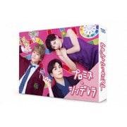 プロミス・シンデレラ Blu-ray BOX