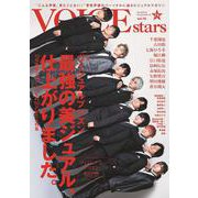 TVガイドVOICE stars vol.19(TOKYO NEWS MOOK 942号) [ムックその他]
