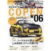 ダイハツコペン 6-チューニング&ドレスアップ(CARTOP MOOK AUTO STYLE vol. 34) [ムックその他]