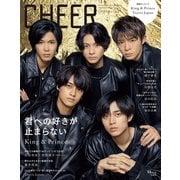 CHEER Vol.14(TJMOOK) [ムックその他]