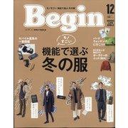 Begin (ビギン) 2021年 12月号 [雑誌]