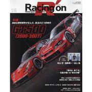 Racing on 515-Motorsport magazine(NEWS mook) [ムックその他]