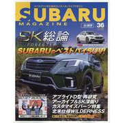 SUBARU MAGAZINE vol.36(CARTOP MOOK) [ムックその他]