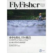 FlyFisher (フライフィッシャー) 2021年 12月号 [雑誌]