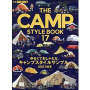 THE CAMP STYLE BOOK vol.17(NEWS mook 別冊GO OUT) [ムックその他]