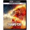マーベル・スタジオ最新作「シャン・チー/テン・リングスの伝説」がMovieNEXで登場!2021年12月10日(金)発売