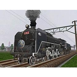 はじめる!鉄道模型シミュレーター3 C62-2宮原機関区時代