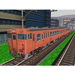 はじめる!鉄道模型シミュレーター3 キハ40系