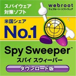 DLSPY SWEEPER 4.5J DLバン 1U WIN [ダウンロードソフトウェア]