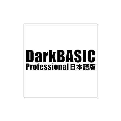 DarkBasic Professional 日本語版 [Windowsソフト ダウンロード版]