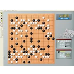 AI囲碁 Online Edition