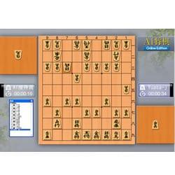 AI将棋 Online Edition