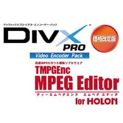 DivX ProVideoEncoderPack  価格改定版 MPEG Editorバンドルパック