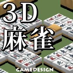ゲーム デザイン 無料