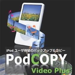PodCOPY VideoPlus