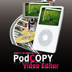 PodCOPY Video Editor
