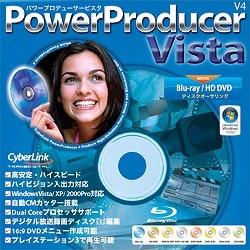 PowerProducer Vista