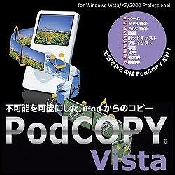 PodCOPY Vista