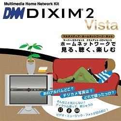 DiXiM2 Vista