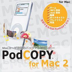 PodCOPY for Mac2
